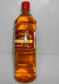 gingelly oil -2